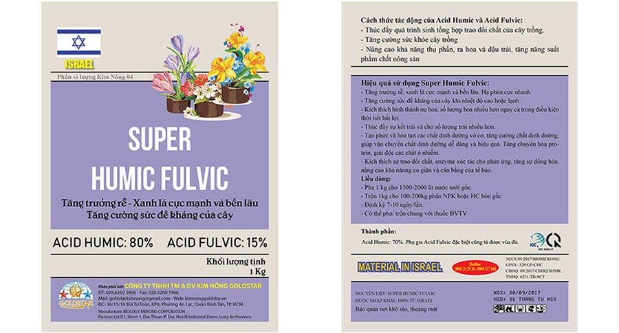 super humic fulvic Israel